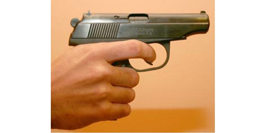 Огнестрельное оружие отныне запрещено