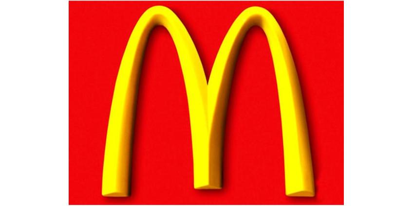 В Макдональдс в Аризоне можно не всем