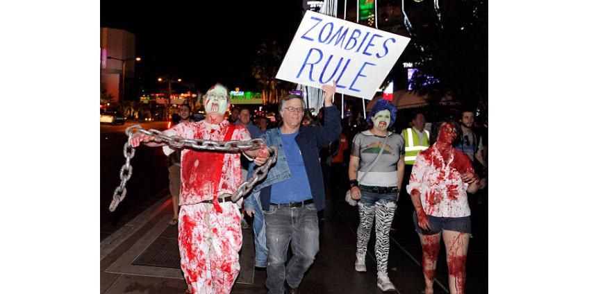 Зомби оккупировали Вегас
