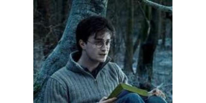 Мир Гарри Поттера превращается в реальность