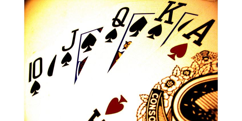 Начата легализация онлайн покера