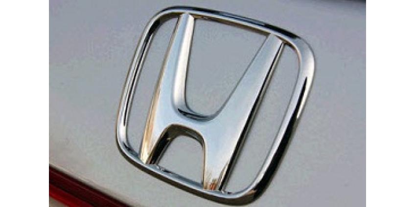 Жительница Калифорнии получит от компании Honda 10 000 долларов