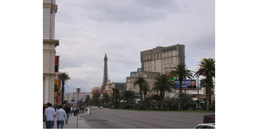 Лас-Вегас еще не самый грязный