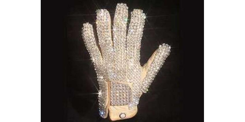 190 тысяч долларов ушло за одну перчатку