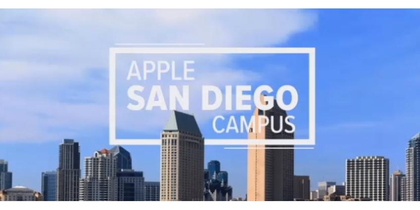 Благодаря новому кампусу Apple в Сан-Диего появится около 1000 рабочих мест
