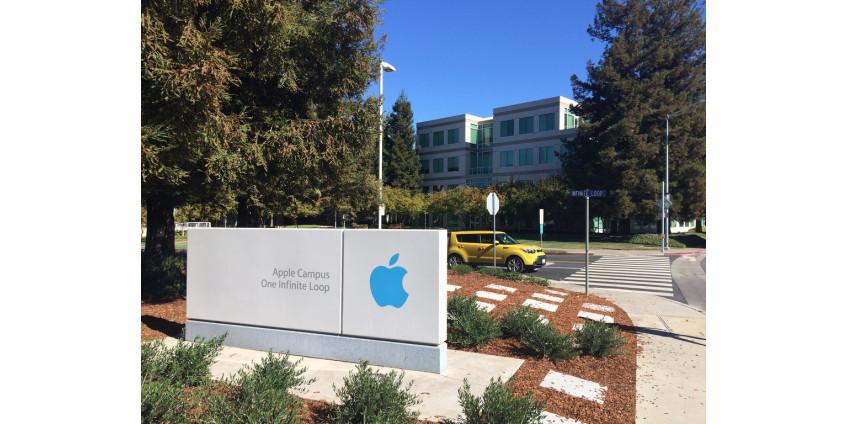Apple заплатит 31 млн долларов по решению Федерального суда Сан-Диего