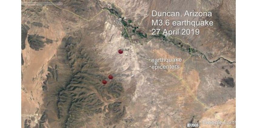 На востоке Аризоны зафиксировано землетрясение магнитудой 3,6 балла