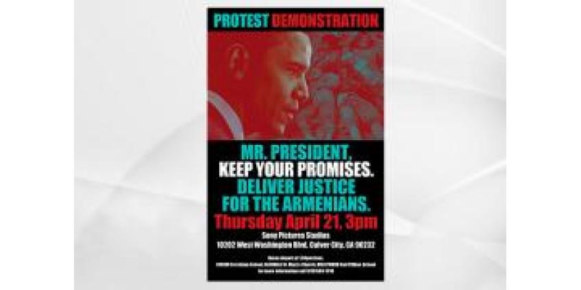 В Калифорнии готовят очередную демонстрацию против Обамы