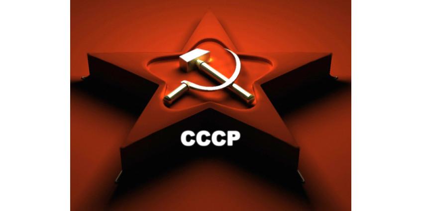 В Вегас едут «Похороны в СССР»