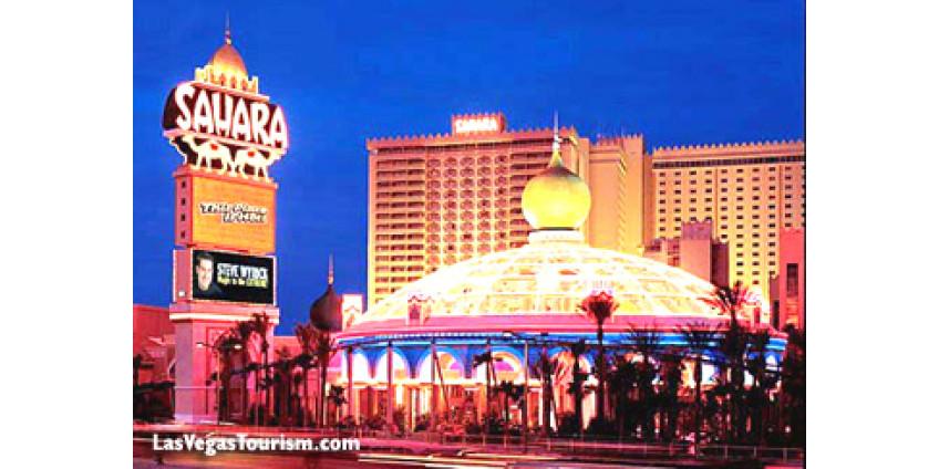 В Вегасе продолжают исчезать казино