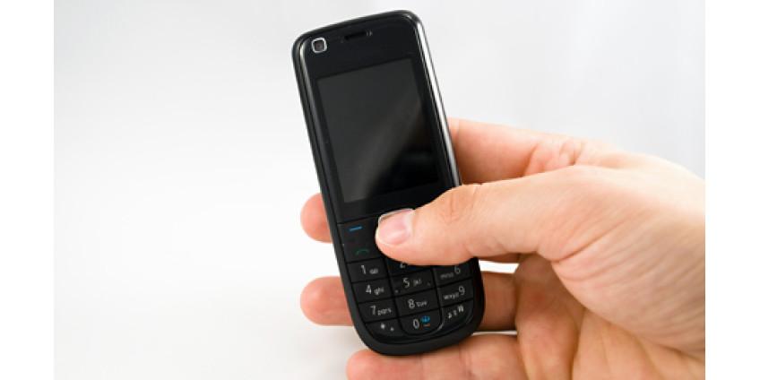 Лучший способ предотвратить забастовку – отключить телефон