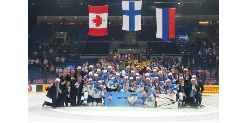 Чемпионат мира по хоккею: золото взяли финны