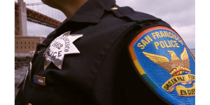 Полиция Сан-Франциско готовится к мероприятиям, посвященным правам сексуальных меньшинств