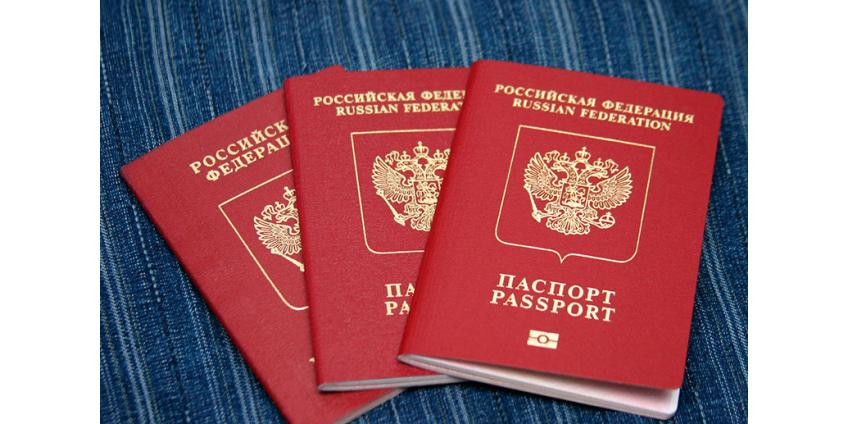 В России с 12 июня изменится порядок выезда детей за границу