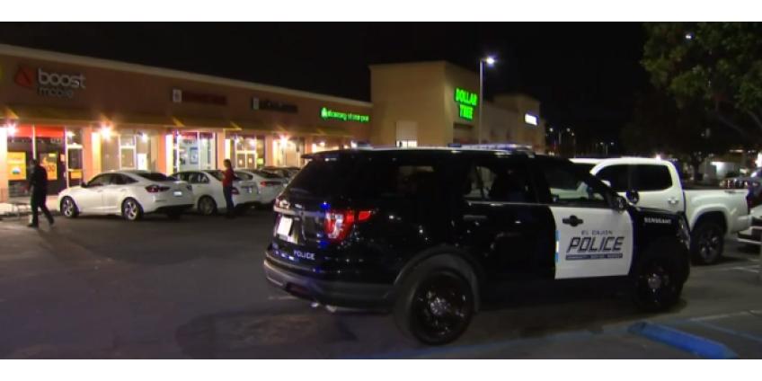 Полиция Сан-Диего разыскивает подозреваемых в вооруженном ограблении