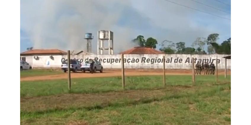 57 заключенных погибли во время бунта в бразильской тюрьме