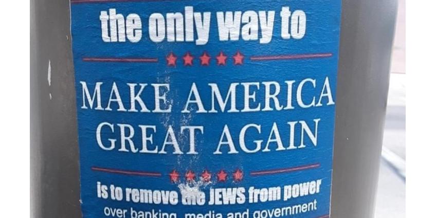 В Аризоне неизвестные расклеили антисемитские листовки