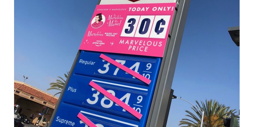 Пригород Лос-Анджелеса оказался парализован из-за невиданно низких цен на бензин