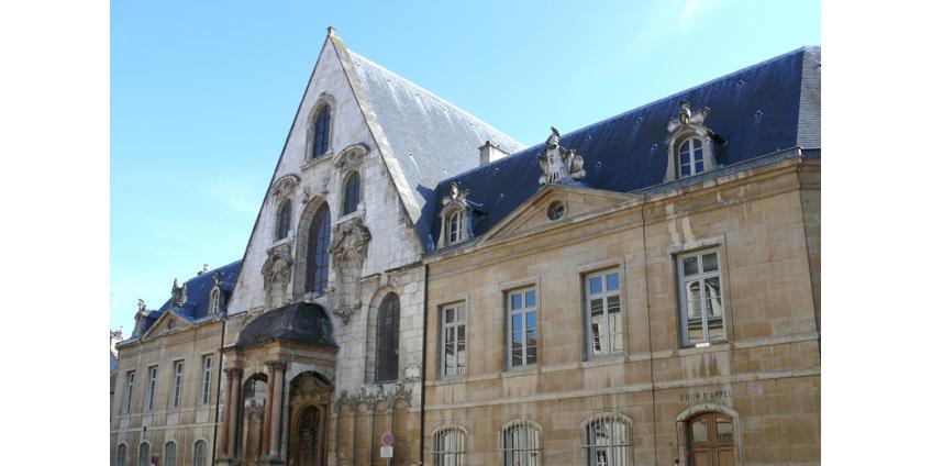 Суд во Франции суд запретил называть младенца именем Джихад