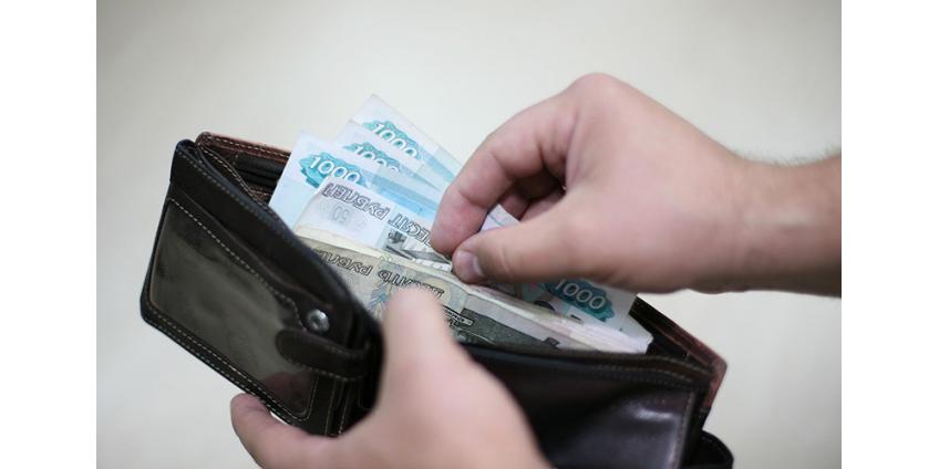 Россияне обозначили границу бедности