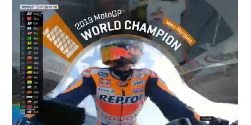 Испанский мотогонщик Маркес стал шестикратным чемпионом мира