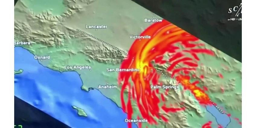 Новое мобильное приложение предупредит калифорнийцев о землетрясении