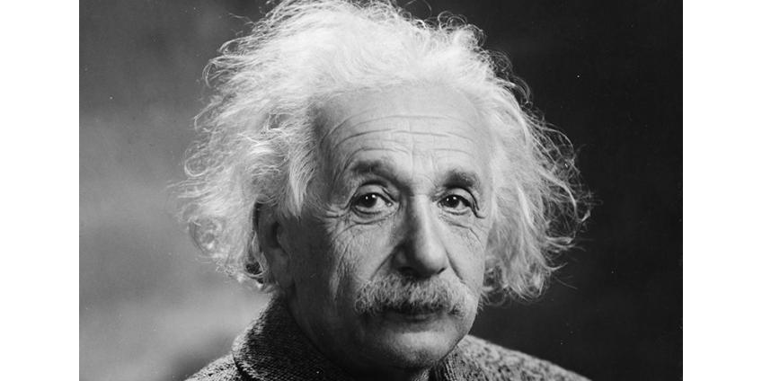 Письма Эйнштейна против использования атомной бомбы выставлены на аукцион в Нью-Йорке