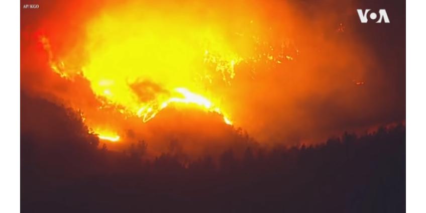 В Калифорнии продолжают бушевать пожары