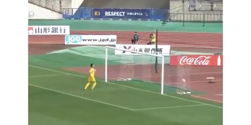 Японский вратарь пропустил два гола с центра поля за полторы минуты