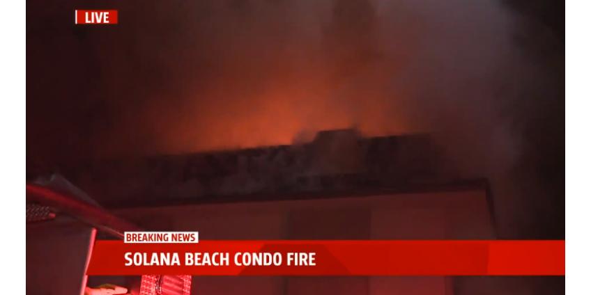 Пожар в кондоминиуме в Солана-Бич