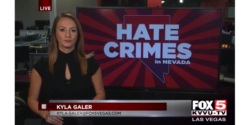 В Неваде увеличилось число преступлений на почве ненависти