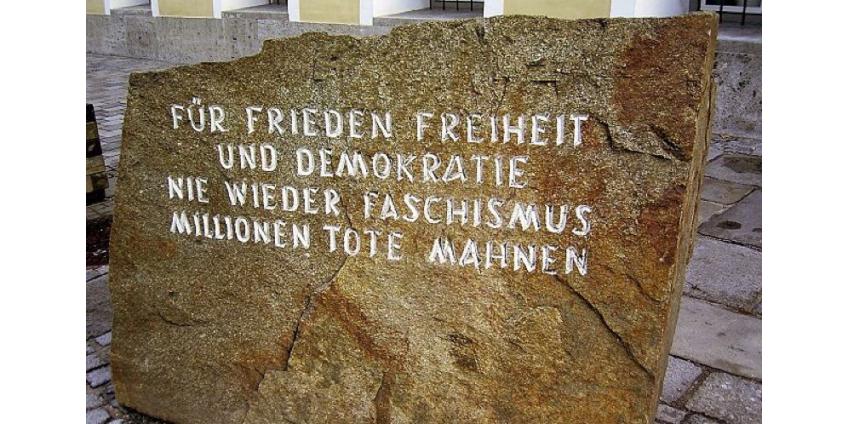 Дом Гитлера в Австрии передали полиции, чтобы отвадить поклонников фюрера