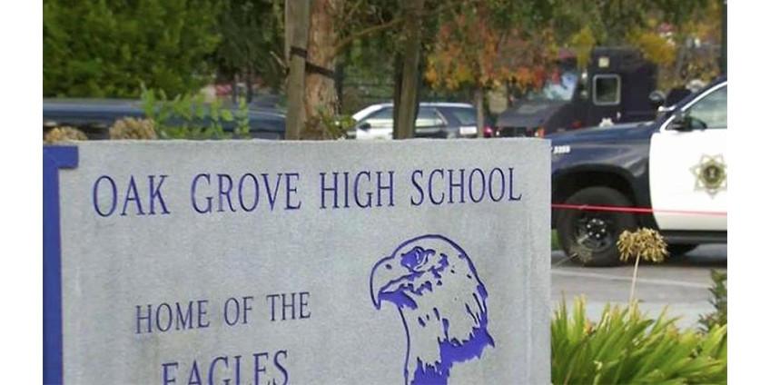 На территории калифорнийской школы нашли самодельную бомбу