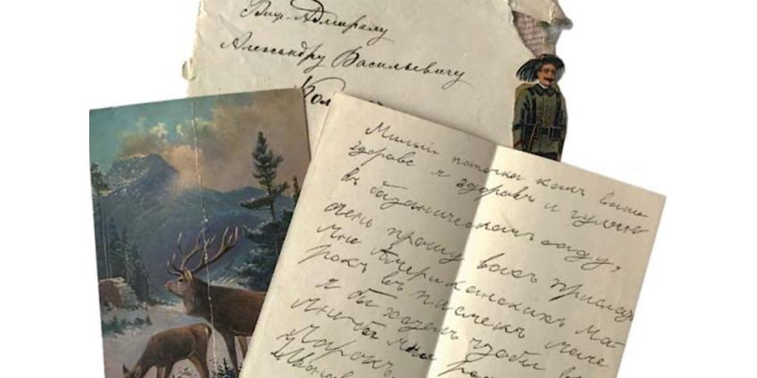 Архив, библиотеку и письма адмирала Колчака продали с аукциона в Париже за 3 млн евро