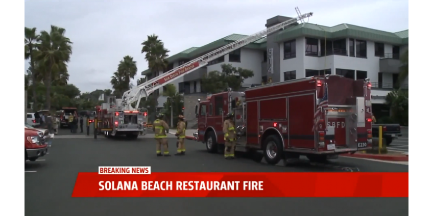 В Солана-Бич произошел пожар в известном ресторане