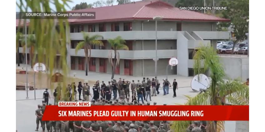 6 морских пехотинцев Кэмп-Пендлтона признают себя виновными в контрабанде людей