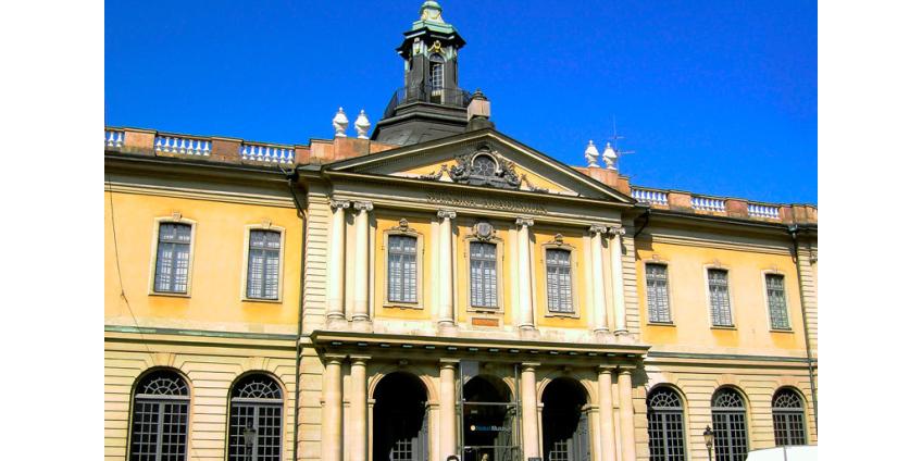 Два человека вышли из состава Нобелевского комитета по литературе
