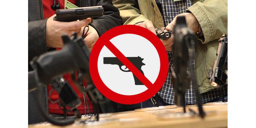 В Калифорнии планируют ввести ограничения относительно оружия