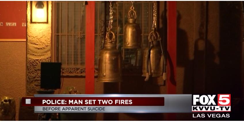 Мужчина устроил два поджога в Лас-Вегасе и покончил с собой