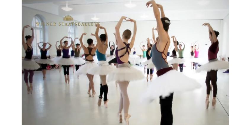 В одной из самых престижных балетных школ Европы подросткам советовали курить, чтобы не толстеть