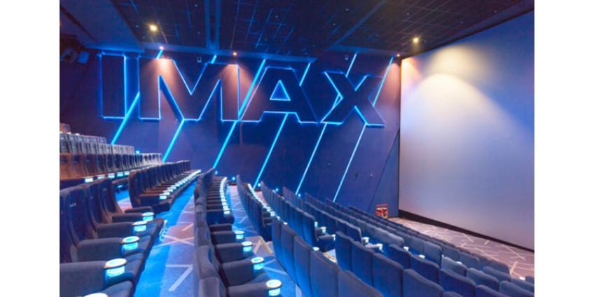 Компания IMAX в этом году заработала миллиард