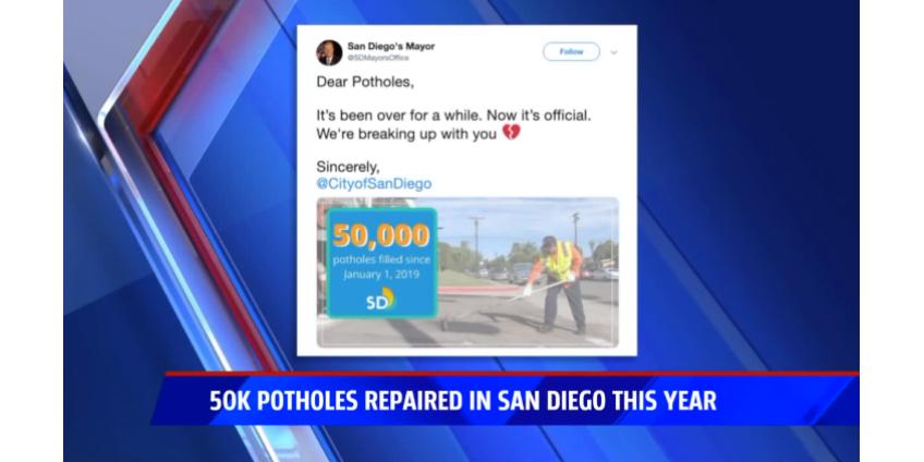 Итоги дорожной деятельности в Сан-Диего: было отремонтировано 50 000 выбоин