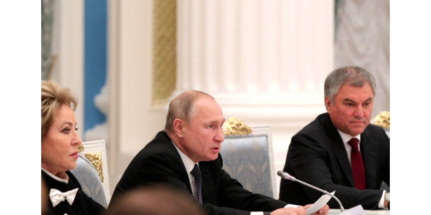 Путин поддержал идею изменить Конституцию, чтобы встроить местное самоуправление в вертикаль власти