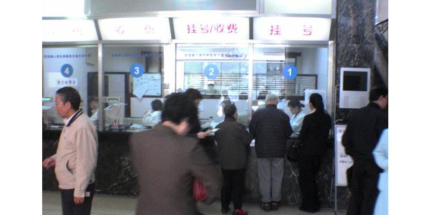 В Китае зафиксирована вспышка пневмонии неизвестного происхождения, несколько человек в тяжелом состоянии