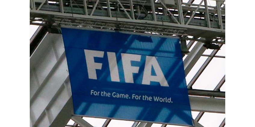 ФИФА хочет пересмотреть правило определения офсайда