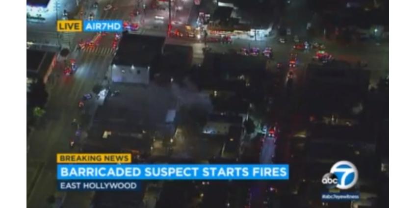 В Восточном Голливуде в здании забаррикадировался мужчина и совершил поджог