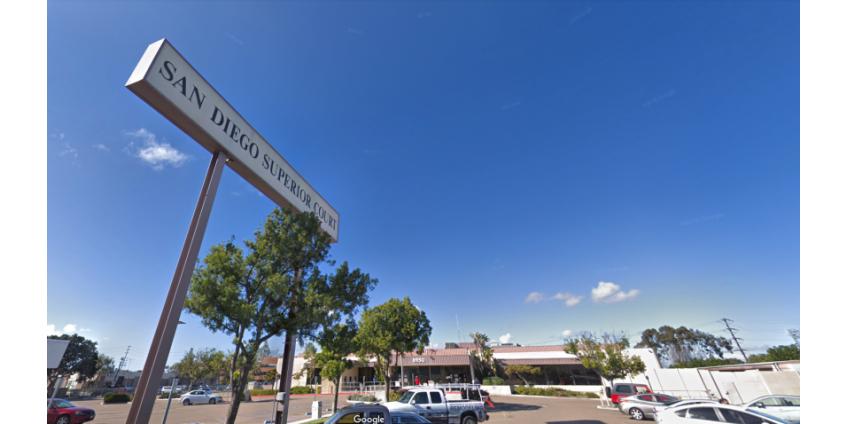 Верховный Суд Сан-Диего предупреждает жителей города о мошенничестве