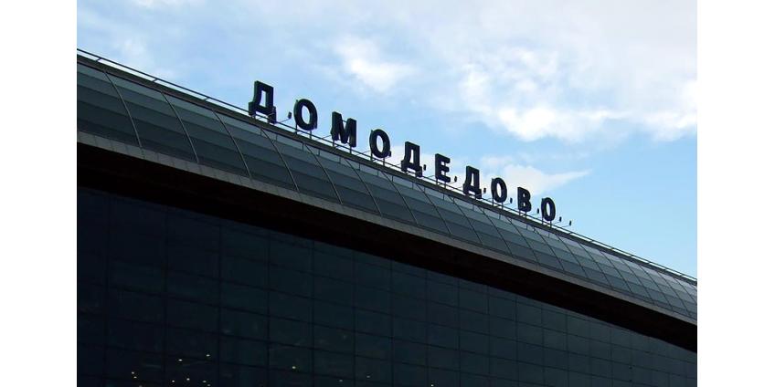 В Домодедово пассажирка приземлившегося самолета из Симферополя угрожала взрывом на борту