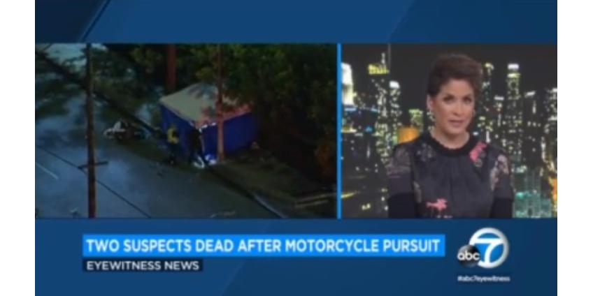 Авария на юге Лос-Анджелеса: погибли два человека