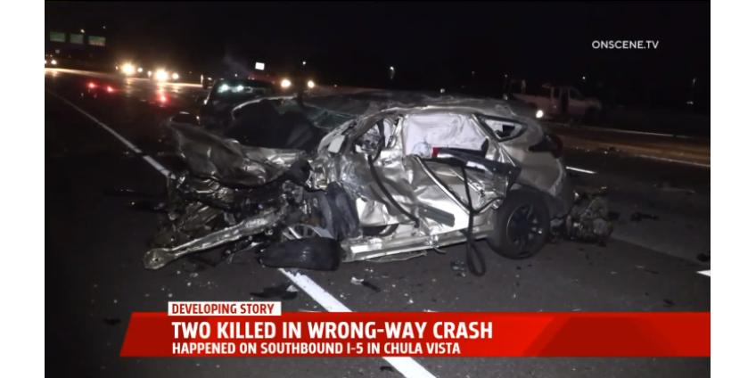 В округе Сан-Диего в аварии погибли два человека